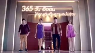 Aeon 365 (TVC) Thumbnail