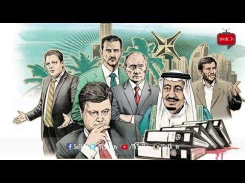 Panama Belgeleri ve Offshare Nedir