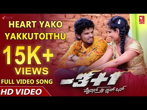 -3+1 - Heart Yako Yakkutoithu | Video Song | Santhosh Venky | Ramesh Yadhav