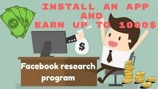 APP INSTALL KARKE KAMAY 75$ PER MONTH || #FACEBOOKRESEARCHPROGRAM || #APPLAUSE || #UTEST APP ||