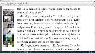 45 | La Sotesana Instruo de Ŭonbulismo | 에스페란토 원불교 대종경 공부 (zoom)