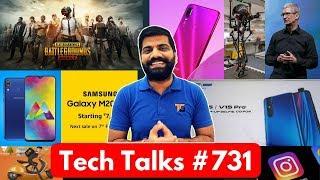 Tech Talks #731 - PUBG Problems, Redmi Note 7, Vivo V15 Pro, Apple Tax, Asus OMG Days, Google Safety