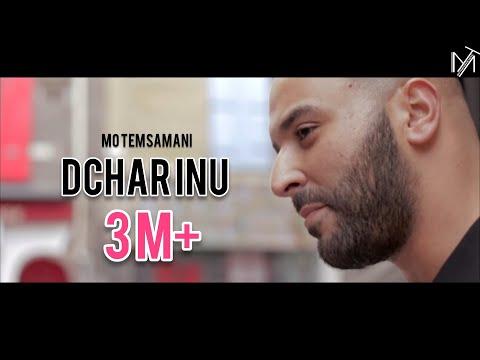 MO TEMSAMANI - DCHAR INU [Exclusive Music Video]