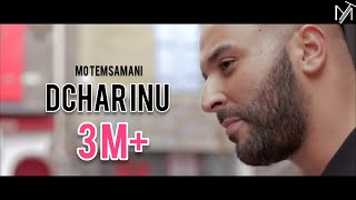 Video MO TEMSAMANI - DCHAR INU [Exclusive Music Video] download MP3, 3GP, MP4, WEBM, AVI, FLV September 2018