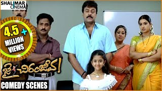 Jai chiranjeeva telugu movie back to back comedy scenes || chiranjeevi, sameera reddy
