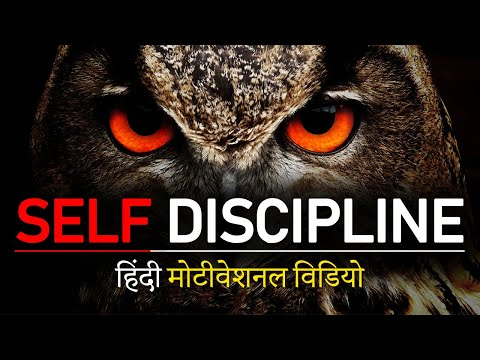 SELF DISCIPLINE : Motivational Video in Hindi   How to be Self Disciplined in Life? Achieve Goals