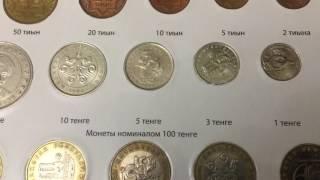 Каталог Казахстанских монет , прошло 5 лет, анализ, рост цен на определённые монеты , поезд уходит!