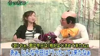 JCN熊本(ジャパンケーブルネット熊本)の名(迷?)番組 『シャラ倶...