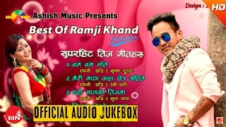 2073 Teej Song Collection | Ramji Khand | Audio Jukebox Vol 4