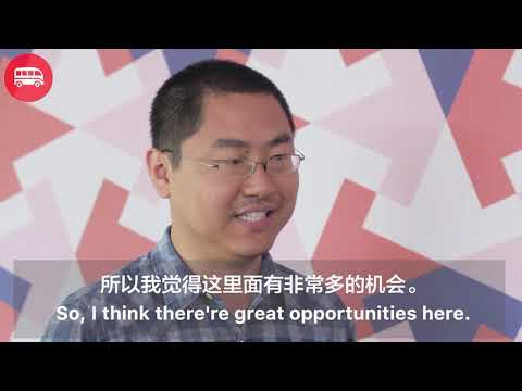 Entrepreneurs and hackers in Shenzhen, City of the Future 创业人和黑客们,未来之都深圳欢迎你们!