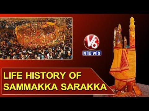 Medaram Jatara | Life History Of Sammakka Sarakka | V6 News