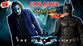 The Dark Knight Movie Explained in Telugu || The Dark Night Movie in Telugu || Cinema Rewind