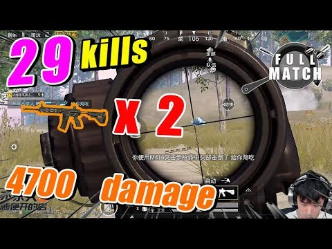 DOUBLE M416 COOL BLUE MUZZLE FLASH! | 29 KILLS 4700 DAMAGE THIS STREAMER IS TOO GOOD!😱 | PUBG Mobile