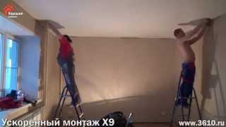 видео Натяжные потолки Воронеж