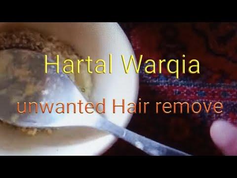 Download Hartal warqia se unwanted hair remove karne ka karika home remedy