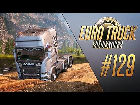 Euro Truck Simulator 2 Карта Республики Казахстан