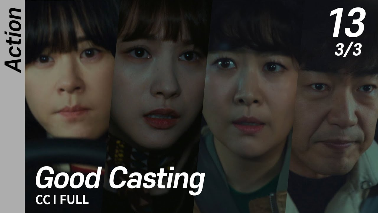 Download [CC/FULL] Good Casting EP13 (3/3) | 굿캐스팅