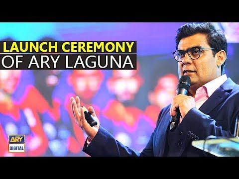 Launch Ceremony Of ARY Laguna And Karachi Kings Anthem Yeh Hai Karachi