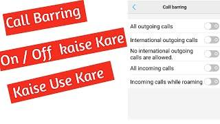Activate / deactivate call barring feature on any mobile