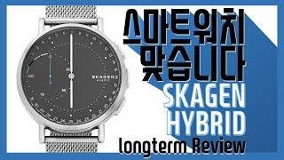 [4K] 정장에어울리는 스마트워치 롱텀리뷰 | Skag…