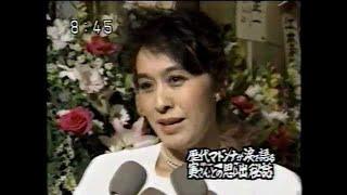 寅さんよ永遠に、渥美清さん追悼特集その1