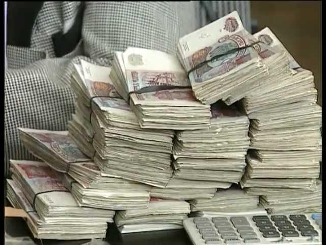 """""""Банк России. 150 лет служения Родине."""" Эпизод 14"""