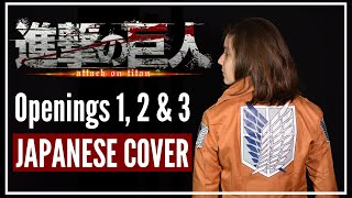Cover images Attack on Titan 『進撃の巨人』 - Openings 1 to 3 Japanese Covers - Iris