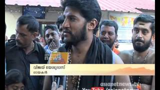 Vijay Yesudas visits Sabarimala | Sabarimala News 2015