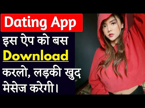 Free Me Karo Ladkiyo Se Chat | Chat With Girls For Free | Free App To Chat With Strangers | Dating