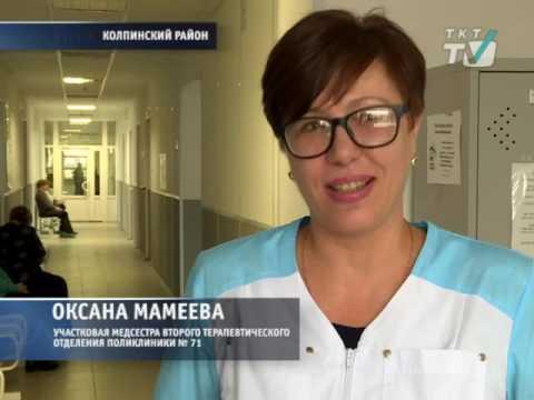 Терапевт поликлиники № 71, Егор Земский, признан одним из лучших в стране