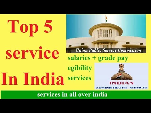 Top 5 government job in India
