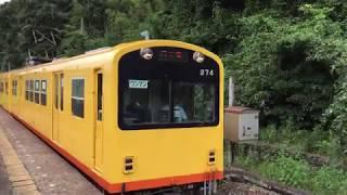 2017年8月28日 三岐鉄道北勢線 阿下喜駅から麻生田駅まで乗ってみました