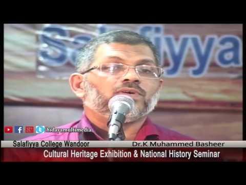 Salafiyya College Wandoor | National History Seminar & Exhibition | Dr.K Muhammed Basheer