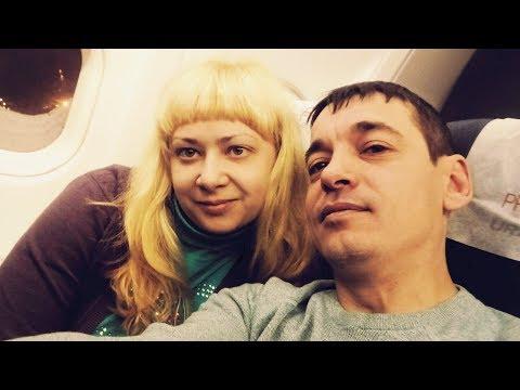 ВЛОГ Летим в Калининград из Новосибирска Долгий перелет с пересадкой в Москве Заселяемся в номер