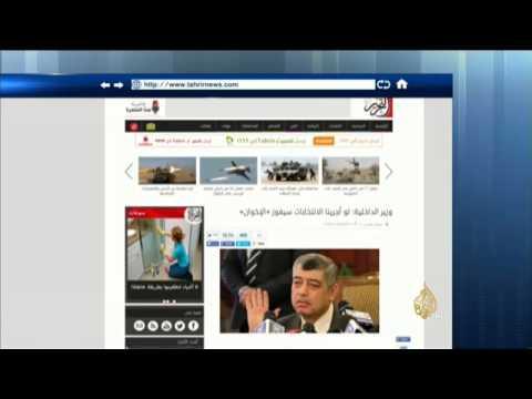 مظاهرات في محافظات مصر للمطالبة بإسقاط حكم السيسي