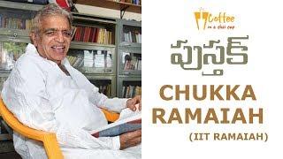CHUKKA RAMAIAH || PUSTHAK || COFFEE IN A CHAI CUP