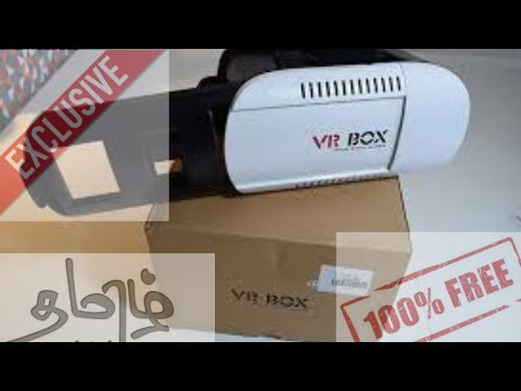 How to get a LG VR.BOX as free..100%working.