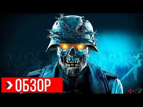 ОБЗОР Zombie Army 4 Dead War | ПРЕЖДЕ ЧЕМ КУПИТЬ