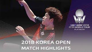 Jang Woojin vs Jeong Sangeun | 2018 Korea Open Highlights (1/4)