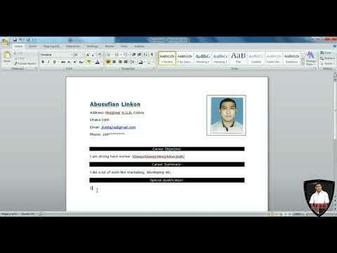 How To Make CV For Job ( EASY WAY IN BANGLA )