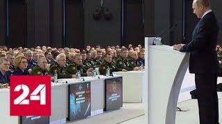 Путин оценил действия российской армии в Сирии на