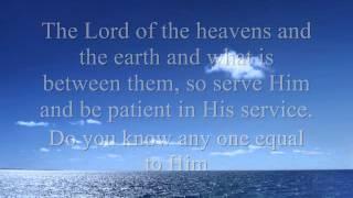19. Surah Maryam - Part 2 - Idris Abkar