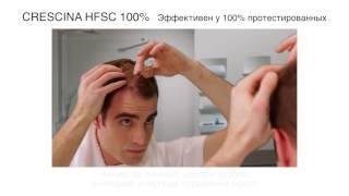 Как активировать рост новых волос