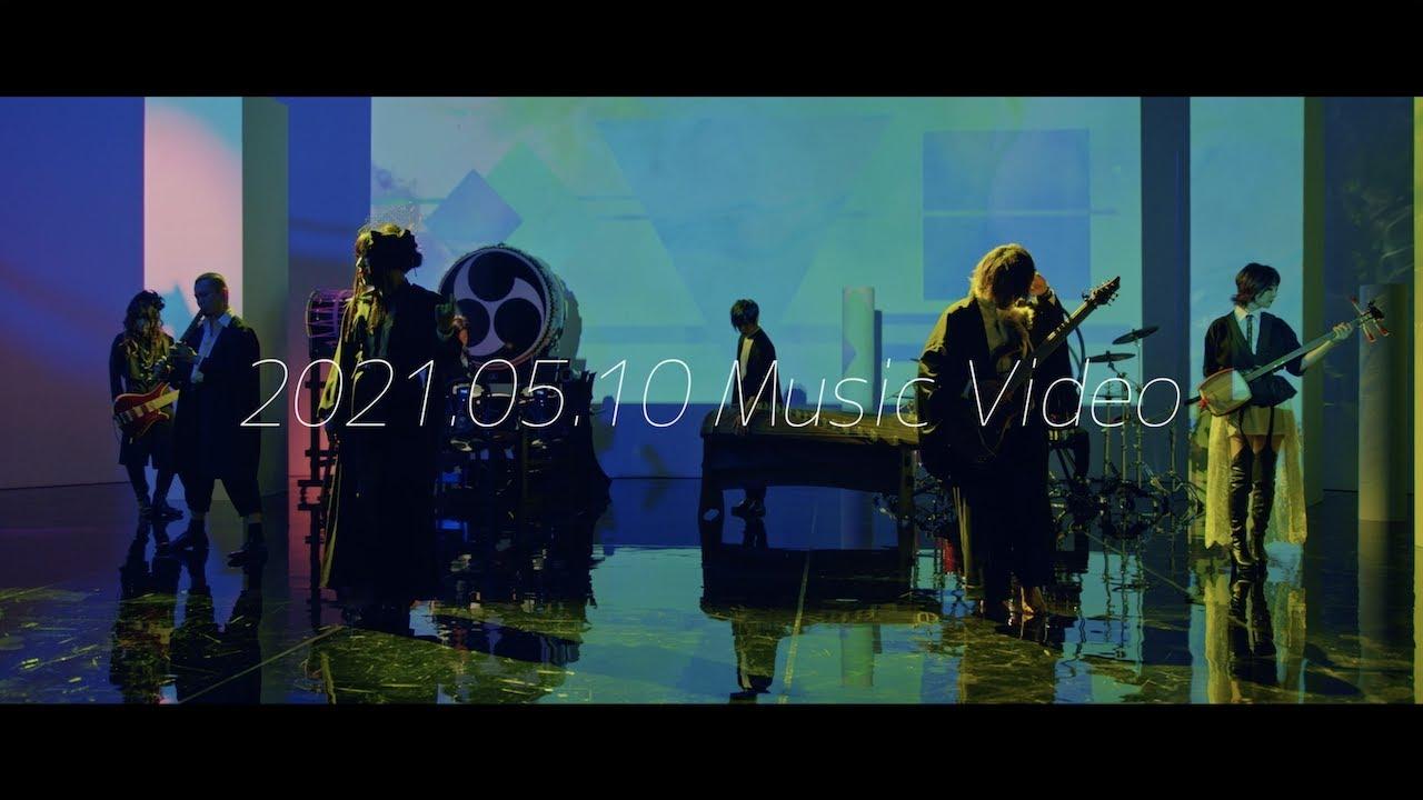 """WGB (和楽器バンド) / """"Starlight"""" MUSIC VIDEO Teaser"""