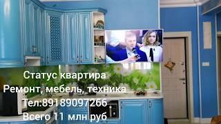 Вторичка в Сочи Район Светлана, 70 м2 ул. Грибоедова / недвижимость сочи, квартиры в сочи