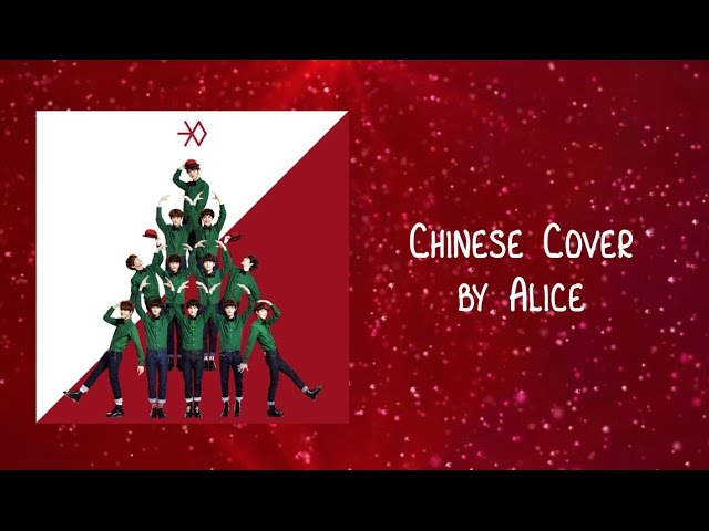 Exo Christmas Album Cover.Exo Miracles In December 十二月的奇迹 Chinese Cover By