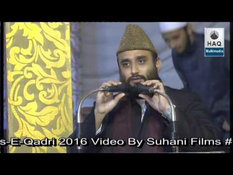 Urs e Qadri | Qadri Majeedi Conference 19-Oct-2016