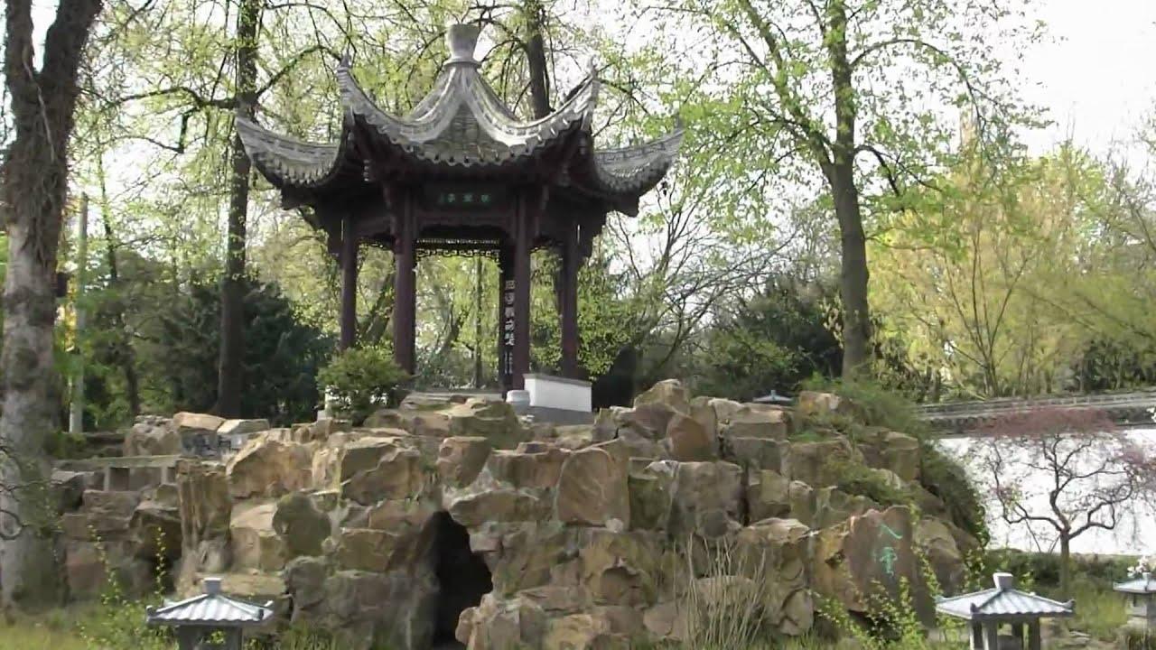 chinesischer garten frankfurt main youtube. Black Bedroom Furniture Sets. Home Design Ideas