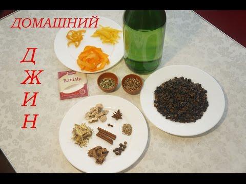 Домашний джин. Рецепт приготовления джина.
