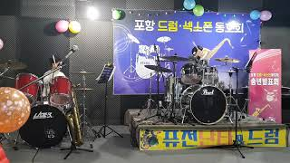 """""""홀로된사랑""""임정옥ᆞ 김채림 (그룹사…"""